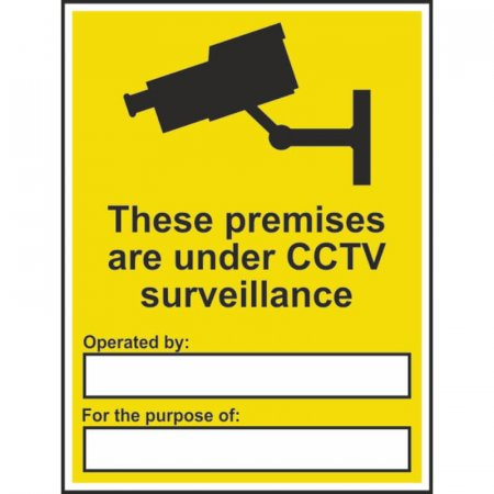 CCTV Surveillance Warning Sign - Operated By