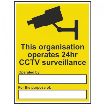 CCTV 24 Hour Surveillance Warning Sign - Operated By