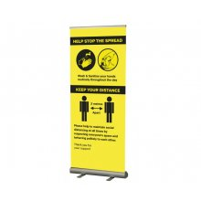 850mm Wide Single Economy Banner